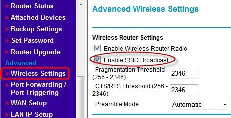 Netgear_Router_WirelessSSIDBroadcast.jpg