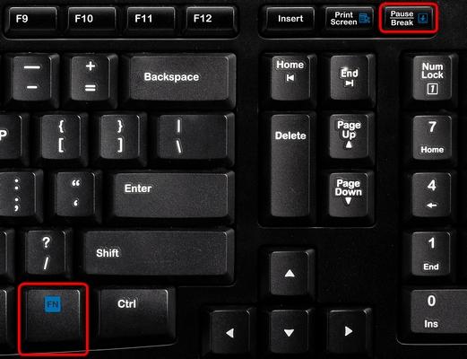 MK320_Keyboard_ScrollLockKey.jpg
