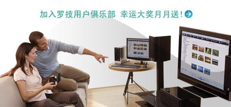 register to win高清图片